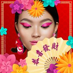 Wishing you and your family Happy Chinese & Prosperous New Year. Eyebrow Pencil, Lip Pencil, Bamboo Charcoal Mask, Blackhead Mask, Peel Off Mask, Chinese New Year, Lip Liner, Eye Color, Eyeshadow Palette