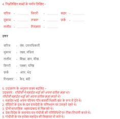 46 besten CBSE Class 9 Hindi Bilder auf Pinterest
