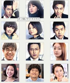 TWTWB cast! <3