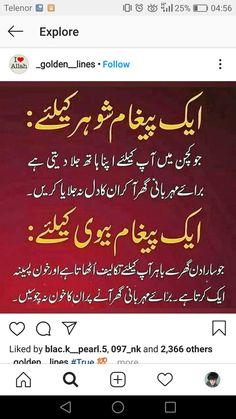 Urdu best words sentence quotes Allama Iqbal Best Poetry, Word Sentences, Cool Words, Quotes, Quotations, Words Quotes, Quote, Shut Up Quotes