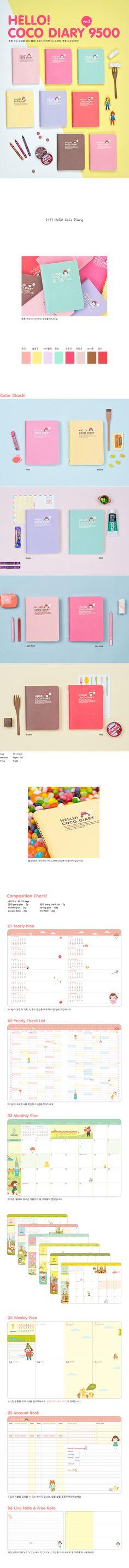 Hello Coco Diary 2013 Girl Memo pad Korea Korean weekly planer schedule 8 colors | eBay