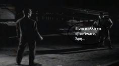 Είναι πολλά τα dj software, Άρη... Part 1