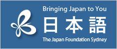 "The Japan Foundation Sydney  ""Sensei's Voice"""