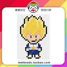 Dragon Ball Perler Bead Pattern