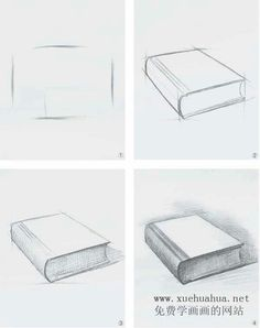sketches step by step Basic Drawing, Book Drawing, Drawing Skills, Drawing Lessons, Drawing Step, Basic Sketching, Drawing Ideas, Pencil Art Drawings, Art Drawings Sketches