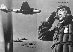 Warring States Period, Ww2 Photos, Japanese Poster, Korean War, Vietnam War, Okinawa, Armed Forces, Portrait, Fotografia