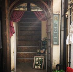 """東京都内にある隠れ家のようなカフェ""""アール座読書館""""をご存知ですか?まるでジブリの世界に迷い込んだかのようなその店内は、誰もが一度は訪れてみたくなる素敵な空間だったのです。 Red Leaves, How Beautiful, Trip Planning, Japan, Interior, Autumn, Home Decor, Decoration Home, Indoor"""
