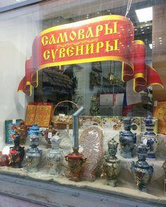 36 отметок «Нравится», 1 комментариев — @asn1971b в Instagram: «Мимоходом ...#город#улица#тула #городтула #россия #city #street #tula #tulacity #russia»
