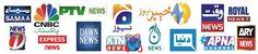 Watch Pakistani TV Channels @ http://www.babydolltv.com/