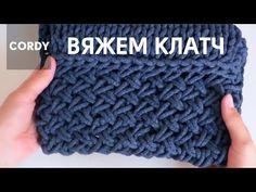 Как связать клатч спицами. Мастер класс по вязанию спицами из шнура CORDY КОРДИ - YouTube