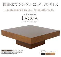 オーク材使用 ローテーブル lacca テーブル | ソファーやベッドなどモダンインテリアなら[Armonia アルモニア]