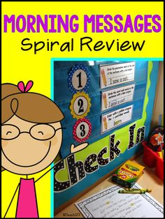 The spiral review with morning message made a BIG difference with my students' reading skills. Read more about it! $
