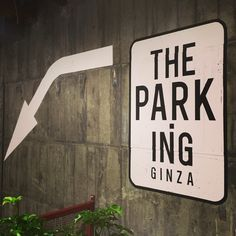 The Park • ing GINZA, a new concept shop located just under Sony Building, Ginza.