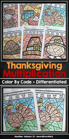 This includes differentiated Color By Code Math practice! Math Fact Practice, Multiplication Activities, Math Activities, Elementary Math, Upper Elementary, Thanksgiving Math, Teaching Resources, Teaching Ideas, Classroom Resources