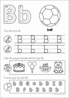 Summer Review Preschool No Prep Worksheets & Activities. Alphabet practice pages: tracing, beginning sounds and letter identification.