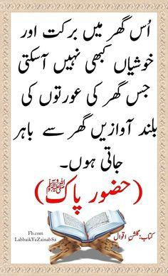 Prophet Muhammad Quotes, Hadith Quotes, Ali Quotes, Quran Quotes, People Quotes, Wisdom Quotes, Quran Verses, Poetry Quotes, True Quotes