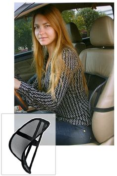 The Back Saver. Portable lumbar support that can be used almost anywhere. Increase comfort and decrease pain. Perfect for cars, office chairs, or even at home.