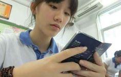 Chinese school kids are hiding their cell phones in dictionaries...clever. Shazzarazza.com