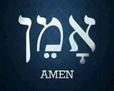 Hebrew Writing, Learn Hebrew Online, Messianic Judaism, Hebrew Words, Names Of God, Word Study, Christen, Word Of God, Religion