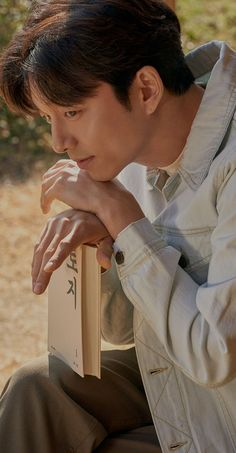 Kim Go Eun Goblin, Goblin Gong Yoo, Gong Li, Yoo Gong, Gong Yoo Smile, Lee Dong Wok, Dramas, Goong Yoo, My Love From Another Star