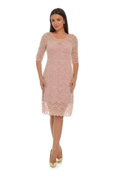 Rochie roz pal din dantela CSF-135 -  Ama Fashion Dresses For Work, Sweaters, Fashion, Moda, Fashion Styles, Sweater, Fashion Illustrations, Fashion Models, Sweatshirts