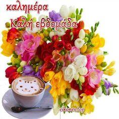 Καλημέρα ...καλή εβδομάδα...Να χαμογελάτε...(εικόνες) - eikones top Good Morning, Table Decorations, Cards, Night, Google, Bom Dia, Buen Dia, Bonjour, Maps