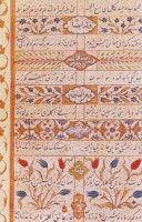 Tezhip Ustası Karamemi Animal Fashion, Islamic Art, Castle, Paper, Animals, Home Decor, Products, Animales, Decoration Home