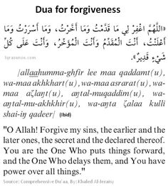 Dua for forgiveness. Islamic Prayer, Islamic Teachings, Islamic Dua, Hadith Quotes, Quran Quotes, Quran Sayings, Qoutes, Duaa Islam, Islam Quran