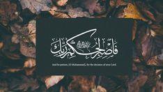 Wallpaper #130 Download mobile version here: www.islamic.pictures/130 #allah #islam #muslim #islamicquotes #quran #ayat #loveislam