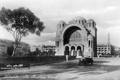 Church basilica Heliopolis in their twenties Old Egypt, Cairo Egypt, Modern Egypt, Historical Pictures, Vintage Pictures, Egyptian, Taj Mahal, The Past, Tours