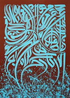 5 Original Artworks curated by Sasan Nasernia, INKS Original Art Collection created on Arabic Calligraphy Design, Calligraphy Alphabet, Islamic Calligraphy, Persian Calligraphy, Calligraphy Fonts, Graffiti Lettering, Graffiti Art, Graffiti Alphabet, Schrift Tattoos