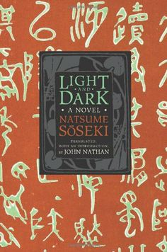 Light and Dark: A Novel (Weatherhead Books on Asia) by Natsume Soseki