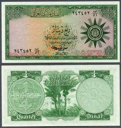 MINT IRAQ 5 DINAR SWISS PRINT 1980 P 70 UNC
