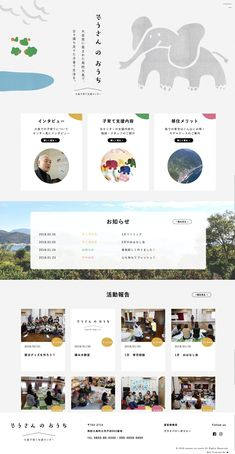 Website Design Layout, Website Design Inspiration, Web Layout, Layout Design, Web Japan, Flat Web Design, Presentation Layout, Wordpress Theme Design, Catalog Design