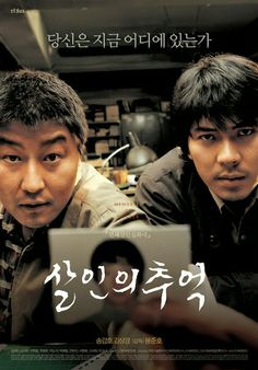 cerita runa: [Review Film] : MEMORIES OF MURDER
