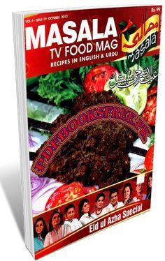 Chef zakir qureshi recipes free pdf book download in urdu masalah magazine october 2012 pdf free download forumfinder Image collections