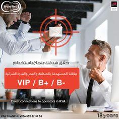 حقق هدفك بنجاح باستخدام بياناتنا المستهدفة بالمنطقة و العمر و القدرة الشرائية VIP / B+ / B- اتصل بنا على الرقم +966 552 37 37 53 او قم بزيارة موقعنا www.broadnet.me للمزيد من الخدمات و المميزات #ksa #smsmarketing #السعودية #الرياض #جدة #تسويق #اعلانات