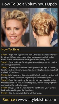 How To Do a Voluminous Updo