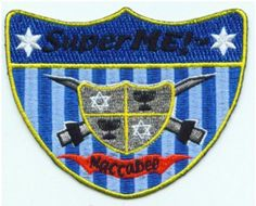 Maccabee Patch, Boy Availability: In stock  $5.00 Just in time for Chanukah, the Maccabee patch tells the story of the Maccabees, historic superheros and the miracle of Channukah.