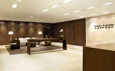 dark woods and travertine - Fangda Partners - Robarts Interiors and Architecture