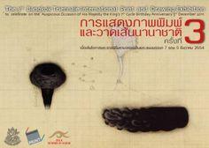 Print and Drawing Exhibition [The 3nd Bangkok Triennale International] 17May-29July2012 นิทรรศการแสดงภาพพิมพ์และวาดเส้นนานาชาติ ครั้งที่ ๓ http://www.bacc.or.th/exhibition/detail/guid/6a370e59ed2cea7491cd6f6fbfad56c4