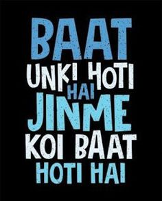 Hindi English Mix Png Text For Photo Editing In Picsart & Photoshop Funny Quotes In Hindi, Desi Quotes, Sarcastic Quotes, Funny Teenager Quotes, Thug Life Quotes, Attitude Quotes For Boys, Funky Quotes, Swag Quotes, Whatsapp Dp