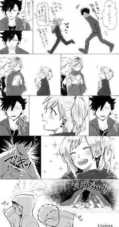 Haikyuu Funny, Haikyuu Manga, Haikyuu Fanart, Haikyuu Ships, Haikyuu Karasuno, Kuroo Tetsurou, Kenma, Kagehina, Anime Couples Manga