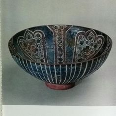 Bowl buff earthenware 14th century From Soltanabad 19.7cm diameter