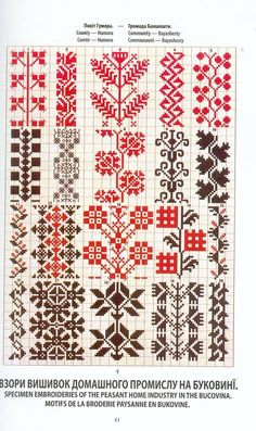 Ukrainian and Romanian embroidery of Bukovyna-Bucovina Cross Stitch Borders, Cross Stitch Charts, Cross Stitch Designs, Cross Stitching, Cross Stitch Patterns, Seed Bead Patterns, Beading Patterns, Embroidery Motifs, Cross Stitch Embroidery