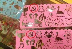 Heboh !! Ada Logo PKI Di Penggaris ANAK-ANAK !!  Maraknya penyebaran logo Partai Komunis Indonesia (PKI) kembali terjadi. Kali ini muncul logo PKI berupa lambang palu dan arit di penggaris berbahan plastik di Sampit Kalimantan Tengah. Informasi yang dihimpun Ngelmu.id Rabu (19/7/2017) peristiwa penemuan penggaris berlogo palu arit tersebut bermula dari laporan seorang warga atas nama Norhidayat (33) beralamatkan di Jalan Kepodang 1 Ketapang Sampit kepada anggota unit Intel Kodim 1015/Sampit…