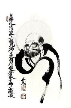 달마대사 Bodhidharma