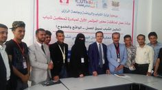 #موسوعة_اليمن_الإخبارية l ورشة عمل بصنعاء بمناسبة اليوم العالمي للشباب
