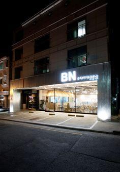 음식점 인테리어_ BN 부대찌개