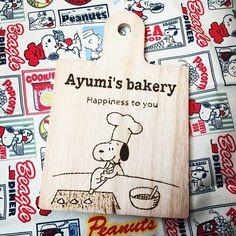 namimocchi連投します。 コメント閉めます。 #ウッドバーニング #焼き絵 #焦がし絵 #はんだごて #スヌーピー #snoopy #peanuts #ハンドメイド #カッティングボード #プレゼント #my_favorite_peanuts